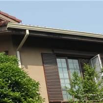 彩铝落水系统屋面排水系统 铝合金雨水方管塑料天沟