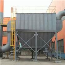宏大除尘定做PPC96-4气箱式脉冲除尘器