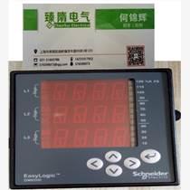 施耐德IEM3335電能表IEM3335