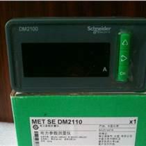 施耐德電壓表DM2100 DM2101