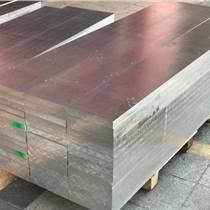 7075-T651進口鋁板熱處理強化好