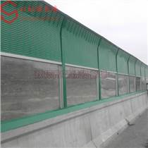 黑龍江大慶綏滿高速收費站隔音墻案例由河北金標提供