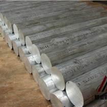 國標7A09超大直徑鋁棒