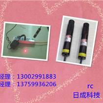 服裝設備標點激光燈rc