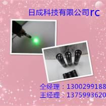 雕刻机用绿光激光灯头rc