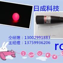 準直擴束圓點激光器rc