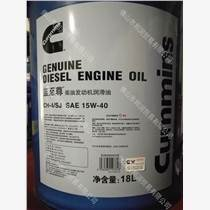 藍至尊柴油機油CH-4