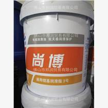長城3號通用鋰基潤滑脂