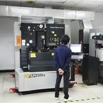 油割(ge)加工 可加工出細槽0.05mm 東莞油割(ge)機加工