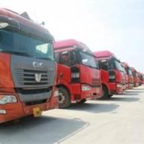天津蓝海宏业腐蚀品运输量大从优