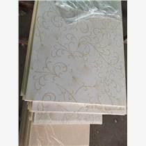 集成墻板護墻板廠 竹炭環保墻板 竹纖維墻板