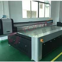 广州拓美TM-2513UV书本侧面打印机厂家