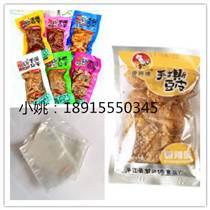 供应浩鑫厂家直销食品真空包装袋