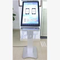 触摸屏手机银行体验机 手机网银一体机