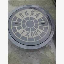 福州圓形水泥井蓋|福州水泥井蓋