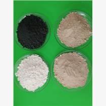 专业生产负离子材料 负离子粉 直销负离子粉厂家