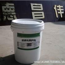 建筑防腐防碳化涂料 混凝土面層防腐保護劑