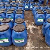 供應柏油瀝青路面強化保護劑 防骨料脫落保護劑