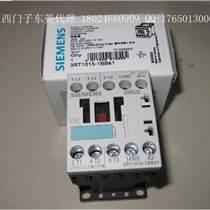 3RT6028-1AQ00東莞西門子接觸器代理