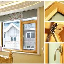 綠盾美佳86系列鋁包木門窗