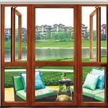 綠盾美佳118系列鋁包木窗紗一體鋁包木門窗批發