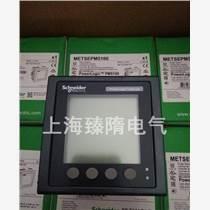 施耐德PM3200多功能電力儀表
