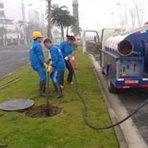 廊坊市固安县高压清洗污水管道服务公司提供服务