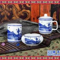 陶瓷茶杯三件套  中国红茶杯套装