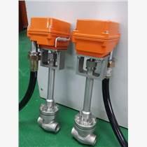 供应佛山PM-05电动执行器智能调节型针型阀截止阀