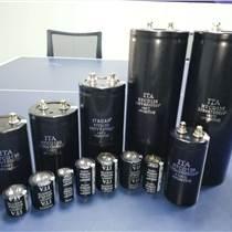 鋁電解電容-電解電容廠家-高壓電解電容-日田電容器
