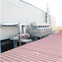 ?北京 廢氣凈化設備 JTWD 空氣凈化
