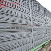 电厂中央空调隔音墙具有哪些特点呢
