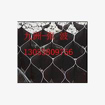 河岸固土HDPE土工格室蜂巢土工格柵200-450土