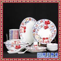 陶瓷餐具 禮品陶瓷餐具