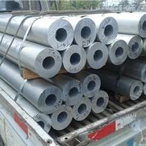 國標2A12擠壓鋁管、環保無縫鋁管