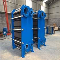 不銹鋼板式換熱器生產廠家