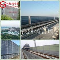 铁路隔音墙的结构是怎样的