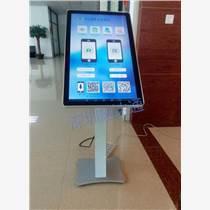 湖南农村信用社-手机银行体验机