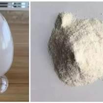 厂家直销龙昌胆汁酸提高小龙虾产量规格成活率