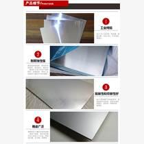 LD6鋁合金 LD6鋁板