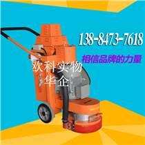 石材翻新打磨機 水泥地磨地機 自動吸塵環氧地坪研磨機