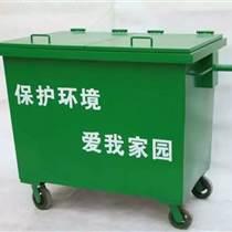 河北環康環衛660升鐵垃圾桶配件定制