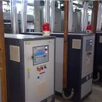 智能化溫控冷熱系統,油循環溫度控制機