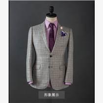 瑪佐尼供應房產銷售男士職業裝定做西服定做