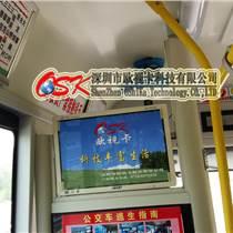 欧视卡汽车播放器广告硬盘机500G