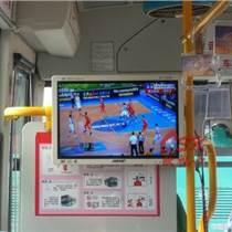 27/32/21.5/18.5背掛4G汽車公交網絡廣