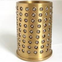 銅鋼珠襯套 滾珠銅套 滾珠導套 保持架規格齊全