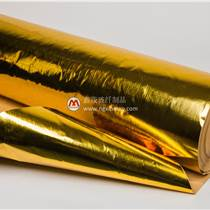全國金色鋁箔背膠纏帶生產廠家 供應商