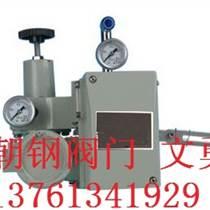 EPP2111電氣閥門定位器