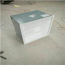 DFBZ-4.0防爆方形壁式軸流風機